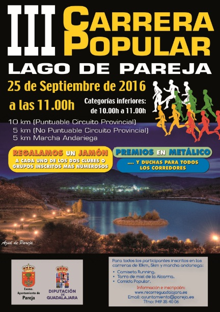Cartel de la III Carrera Popular de Pareja.